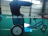 Pedicab Rickshaw with Rear Motor with Differential