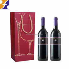Two Bottle Glass Packaging 2 Bottle Wine Bag Paper Bag Custom Made