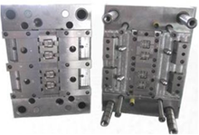 Rely product injection plastic molds