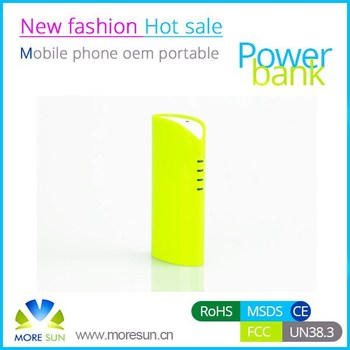 portable power bank 5200mAh customized sixy video rechargable travel power bank