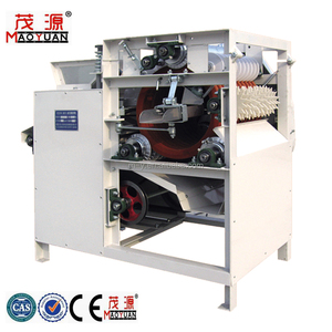 Wet broad bean peeling machine / broad bean peeler / wet broad bean skin removing machine