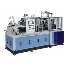Ripple Paper Cup Forming Machine/ Corrugated Paper Cup Making Machine