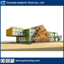 2017 China New Home Designs Prefab Homes Luxury Office Mobile Prefab Container Villa