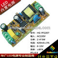 china supplier soluxled power supply 2-4*3W 600ma 6-15V high quality led driver