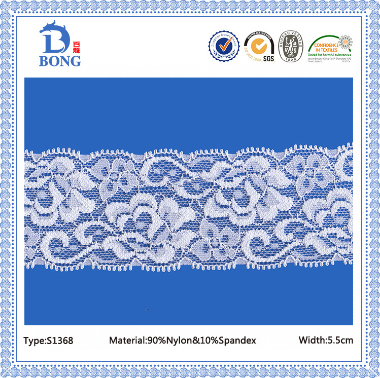 Most popular decoration women dresses lace trim fabric
