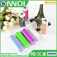 colorful promotional Portable mini External Battery Pack USB External 2600Mah Power Bank for mobile phones
