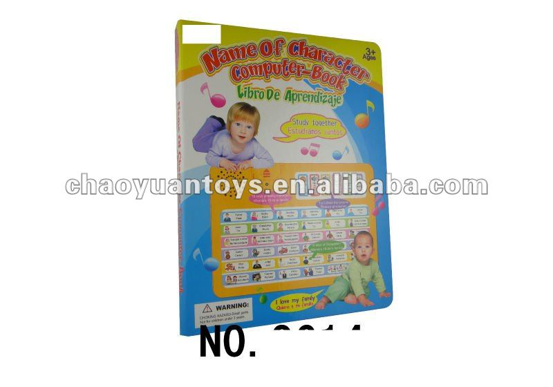 English and Spanish language Child's early education music book ED83260614