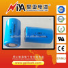 /product-detail/lithium-cr2-3v-battery-1000mah-ptc-cr15270-best-quality-manufacture-in-china-60028282074.html
