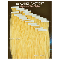"Beauties Factory 20"" Tape in Skin Weft 100% Remy Human Hair Extensions #24 Pale Golden Blond"