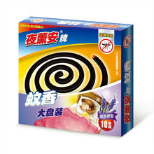 New arrived Diemefluthrin Chemical for Make the Mosquito Coil