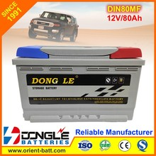 Ultra High Performance DIN Type SMF DIN80 Car Battery