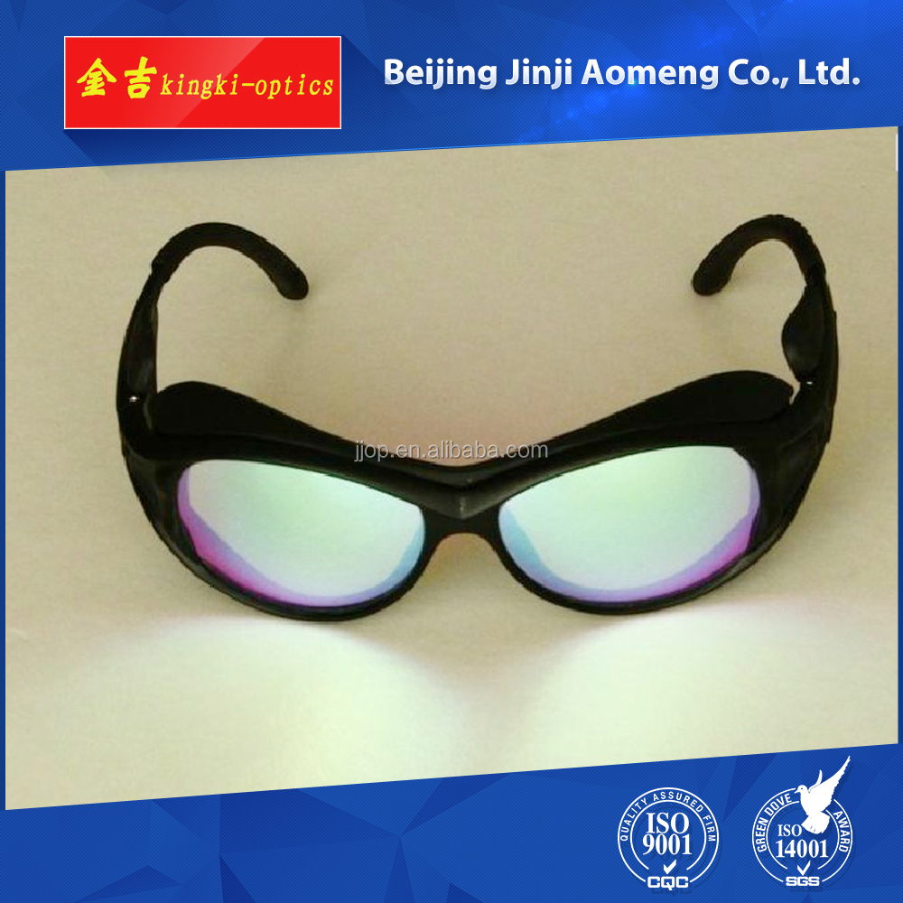 Low price lasering protective eye led protective laser safety eyeglass