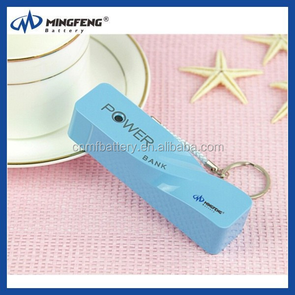 5200mAh OEM mobile phone portable power bank battery charger for Samsung galaxy tab ,rechargeable battery charger with keyring