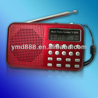 Mini Speaker FM Audio,MP3 Player with Recording Music Speaker