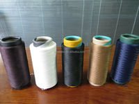 polyester dty 150/144 air covered with spandex 70d