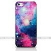 The Aurora Starry Sky Custom Design PC Hard Cell Phone Case for iPhone7 cover iPhone 8plus