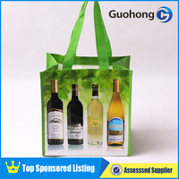 pp lamination woven wine bag with 6 dividers/6 pack wine tote bag