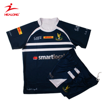 acceptance paypal dry fit rugby league wholesales