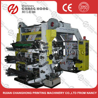 2014 hot sale six color flexographic poly bag printing machine