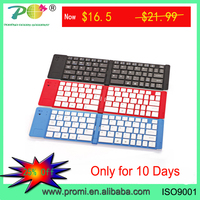 Wholesale Ultra Thin Bluetooth Wireless Foldable Full Size Keypad Chocolate Keyboard For Iphone 4/4S/5/5C/5S/6 S4/S5/g