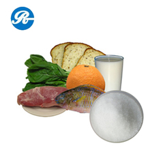 pharmaceutical grade L -ARGININE amino acids food additives