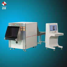 DS6550C X-ray Baggage Scanner Machine,X Ray Security Screening Equipment For Airport