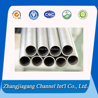 tapered aluminum tube from china