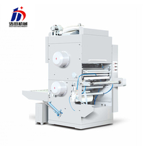 2017 New weifang HaoTian printer Paper automatic flute laminating machine for cartons
