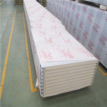 Corrugated Aluminum Pu Foam Sandwich Panel For Wall Sandwich Panel Price
