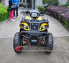 EEC Approved 4-Stroke 150CC Air cooled engine ATV