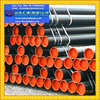 Seamless steel pipe,hydraulic steel tube hot tube JIS G3441