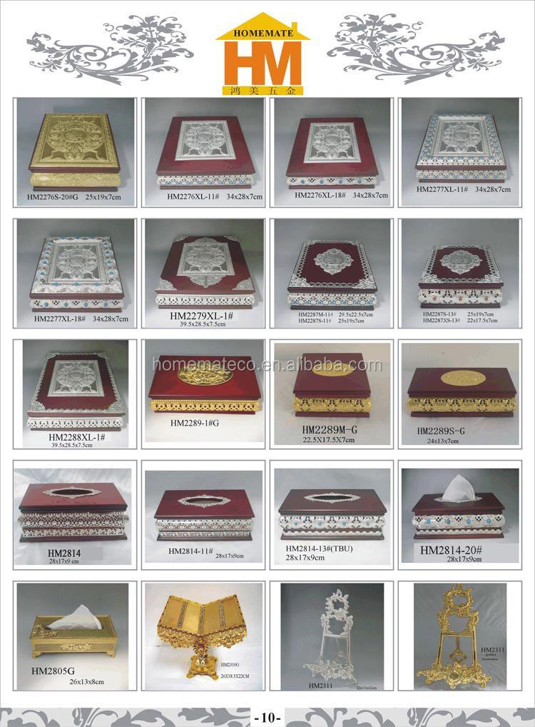 Big Size Quran Box With Luxury Stonesno Stand Ramadan Favor Gifts