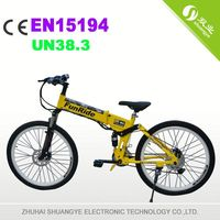 "36v 500w brushless motor 26"" folding chopper electric bike"