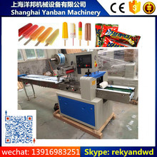 Horizontal Automatic Ice Cream/Popsicle/Ice Lolly Packing Machine 0086-13916983251