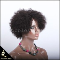 Black Women Natural Color 8 Inch Remy Virgin Afro Kinky Curl Human Hair Machine Made Wigs