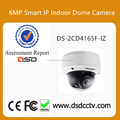 Hikvision 6MP Smart IP Indoor Dome Camera DS-2CD4165F-IZ