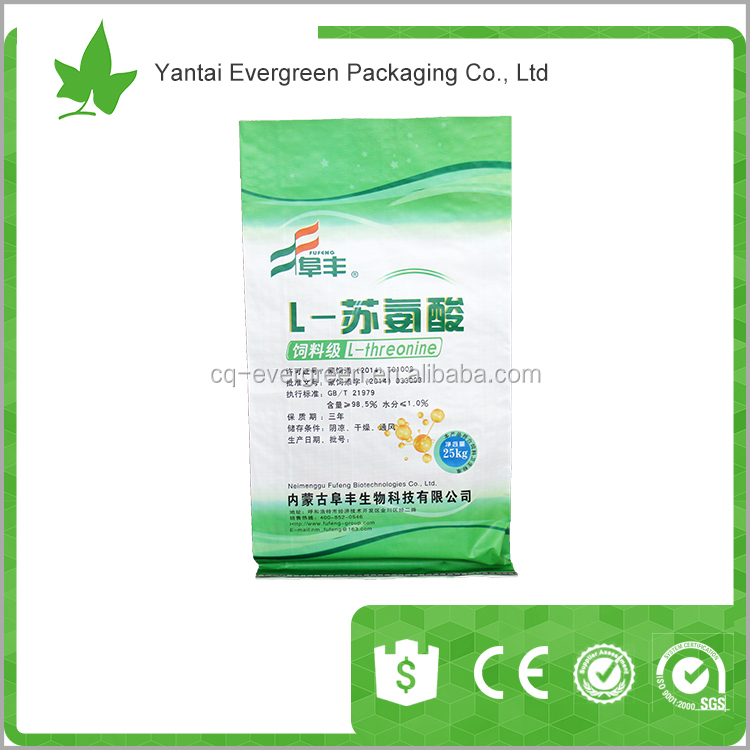 Cheap Bopp PP Laminated Coated Film Sacks Woven Bags Packing For Rice Flour 25kg 50kg 100kg Chinese Manufacturer