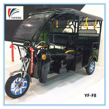 newest high quality three wheel electric tricycle 2016