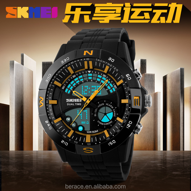 2016 SKMEI Men's Digital Sports Watch LED Screen Large Face and Waterproof Casual Backlight Watch Black