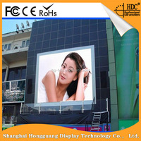 Commercial led billboard p8 p10 outdoor for Buiding Mounting