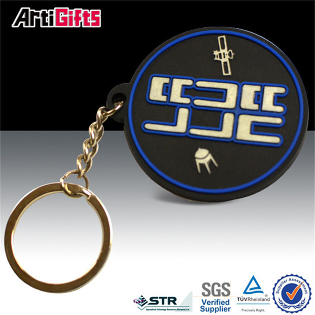 Best quality promotional cristmas pvc keychain gift