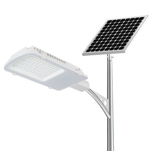 Low Price 20w integrated double arms type solar street led light of China