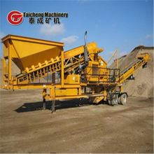 German technology China granite mobile crusher equipment with easy maintenance