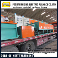 continuous mesh belt hardening furnace