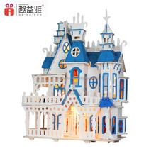 DIY doll house wooden miniature classic European building for kids' toy