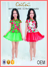 New Arrival Kid's Dream Girl's Red Simple Chiffon Girl Dress
