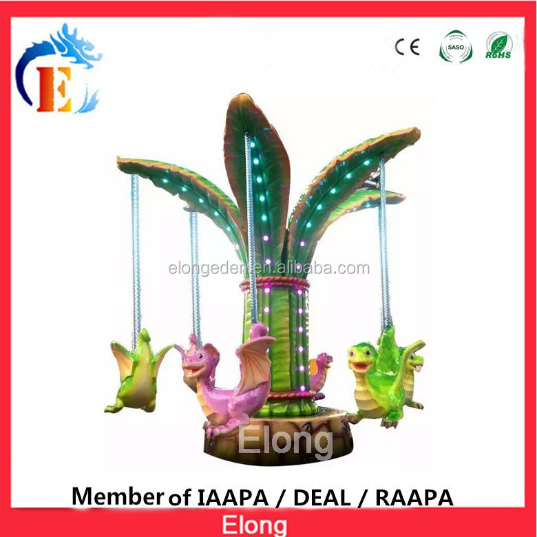 Mini rotary tower flight pagoda Pterosaur park ride new arrival