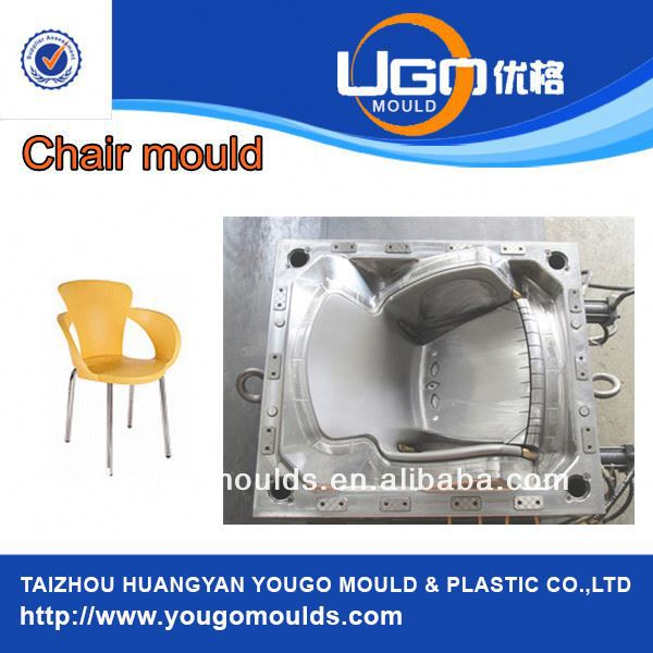 2013 new products for new design plastic coffee chair mould in taizhou China