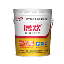 JUHUAN mastic two parts marble adhesive used for stone tile and quartz