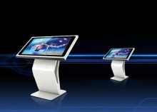 46 inch multimedia kiosk with touch screen/shopping mall kiosk